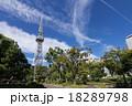 久屋大通公園 都市風景 名古屋の写真 18289798