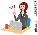 女性 パソコン OLのイラスト 18292806