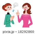 会話 女性 人物のイラスト 18292860