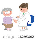 予防接種 シニア インフルエンザのイラスト 18295802