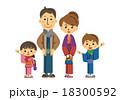 お正月【三頭身・シリーズ】 18300592