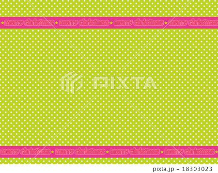 merry christmasのイラスト素材 [18303023] - PIXTA