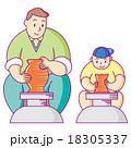陶芸をする親子 18305337