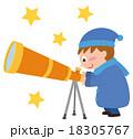 天体観測 男の子 18305767