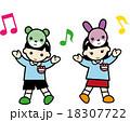 園児 子供 お遊戯のイラスト 18307722