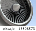 Turbo jet engine 18308573