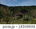 山村の古民家 18309698