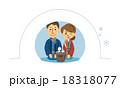 かまくら【三頭身・シリーズ】 18318077