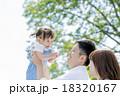 公園で遊ぶ3人家族 18320167