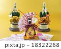 正月飾り 門松 年賀状の写真 18322268