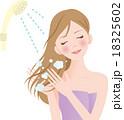 シャンプー 女性 洗い流すのイラスト 18325602