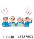 シニア 清掃 スタッフのイラスト 18327603