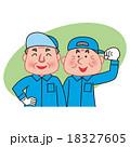 生きがい シニア 再就職のイラスト 18327605