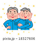 生きがい シニア 再就職のイラスト 18327606