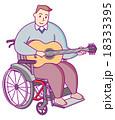 車椅子 男性 身体障害者のイラスト 18333395