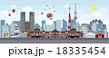 東京 都市風景 ベクターのイラスト 18335454