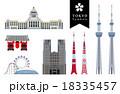 東京 ベクター イラストのイラスト 18335457