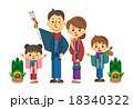 家族 人物 ベクターのイラスト 18340322
