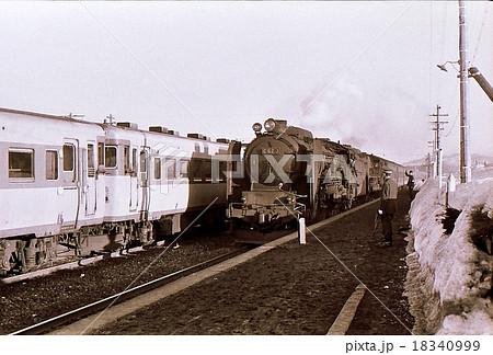 昭和45年、C62重連蒸気機関車急行二セコ 函館本線 18340999