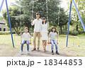 2世代ファミリー家族旅行 18344853