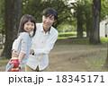 二世代ファミリー家族旅行 18345171