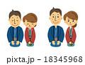 着物姿の男女【三頭身・シリーズ】 18345968