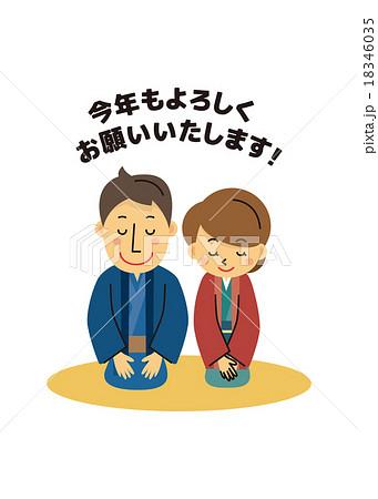 着物姿で挨拶【三頭身・シリーズ】 18346035