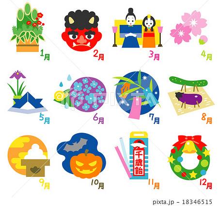 カレンダー 記念日と行事 アイコン02 18346515