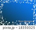 クリスマス 背景イメージ 18350325