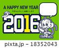 2016サル年賀状 18352043