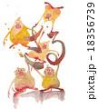 さる 申 年賀状素材のイラスト 18356739