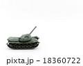 おもちゃの戦車 18360722