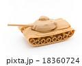おもちゃの戦車 18360724