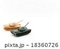 おもちゃの戦車 18360726