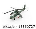 おもちゃのヘリコプター 18360727