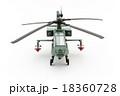 おもちゃのヘリコプター 18360728