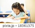 塾 勉強 女の子の写真 18361375