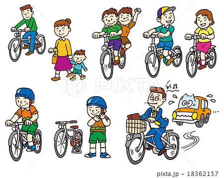 二人乗り自転車の写真素材 ...