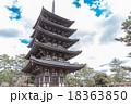 興福寺 18363850