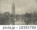 アンティーク写真「明治時代の浅草(凌雲閣)」 18365788