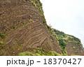 伊豆大島 地層断面 地層の写真 18370427