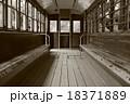 都電6000系の車内 18371889
