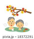 シニア夫婦と温泉【三頭身・シリーズ】 18372291