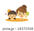 親子で入浴【三頭身・シリーズ】 18372508