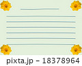 ポストカード 花 18378964