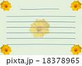 ポストカード 花 18378965