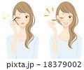 メーク アイメイクをする女性 笑顔 18379002