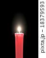 キャンドル ライト 赤  18379593