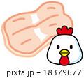胸肉 鶏 鶏肉のイラスト 18379677