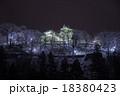 冬の大野城 18380423